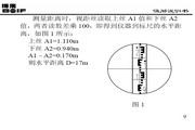 博飞AL328-A型自动安平水准仪说明书