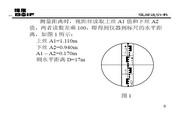 博飞AL325-A型自动安平水准仪说明书