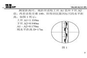 博飞AL322-A型自动安平水准仪说明书