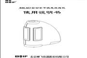 博飞APL305型自动安平激光投线仪说明书