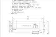 瑞通CM24064-4BLWB图形点阵液晶显示模块说明书