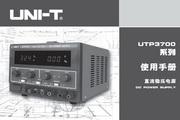 优利德UTP3705直流稳压电源使用说明书