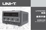 优利德UTP3704直流稳压电源使用说明书