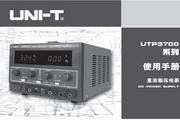 优利德UTP3702直流稳压电源使用说明书