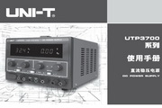 优利德UTP3701直流稳压电源使用说明书