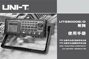 优利德UTG9010D全数字合成函数信号发生器使用说明书