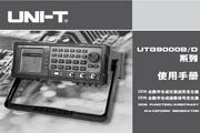 优利德UTG9010B全数字合成函数信号发生器使用说明书