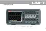 优利德UTD4104C数字存储示波器使用说明书