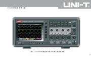 优利德UTD4204C数字存储示波器使用说明书
