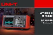 优利德UTD4042C数字存储示波器使用说明书