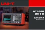 优利德UTD4062C数字存储示波器使用说明书