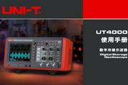 优利德UTD4082C数字存储示波器使用说明书