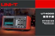 优利德UTD4302C数字存储示波器使用说明书