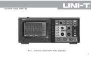 优利德UTD3082BE数字存储示波器使用说明书