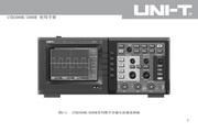 优利德UTD3082CE数字存储示波器使用说明书