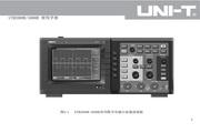 优利德UTD3102CE数字存储示波器使用说明书