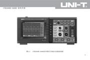 优利德UTD3152CE数字存储示波器使用说明书