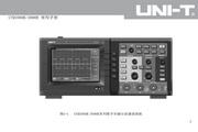 优利德UTD3202BE数字存储示波器使用说明书