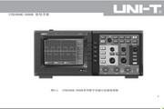 优利德UTD3202CE数字存储示波器使用说明书