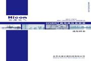 合康 HIVERT-T10/243 通用高压变频器说明书