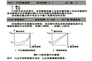 紫日(CHZIRI)ZVF9-G0037T4变频器说明书