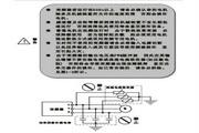 紫日(CHZIRI)ZVF9-G0015T4变频器说明书