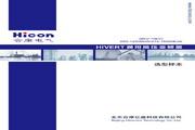 合康 HIVERT-T 10/115 通用高压变频器说明书