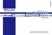 合康 HIVERT-T 10/096 通用高压变频器说明书