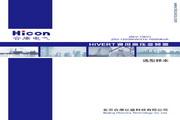 合康 HIVERT-T 10/061 通用高压变频器说明书