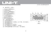 优利德UT204数字钳形表使用说明书