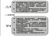 紫日(CHZIRI)ZVFP7-4110变频器说明书