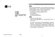 LG T713BH液晶显示器 使用说明书