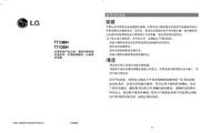 LG T713SH液晶显示器 使用说明书
