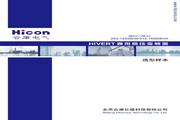 合康 HIVERT-Y 06/243 通用高压变频器说明书
