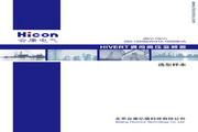 合康 HIVERT-Y 06/154 通用高压变频器说明书