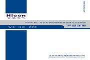 合康 HIVERT-YVF 06/192 矢量高压变频器说明书