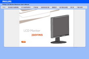 飞利浦 200VW8FB液晶显示器 使用说明书