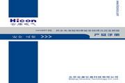 合康 HIVERT-YVF 06/077 矢量高压变频器说明书