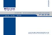 合康 HIVERT-YVF 06/061 矢量高压变频器说明书
