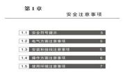 紫日(CHZIRI)ZVFG7-4110变频器说明书