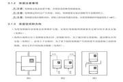 紫日(CHZIRI)ZVFG7-2022变频器说明书