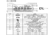 优利德UT70C通用型数字万用表使用说明书
