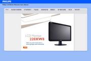 飞利浦 220XW8FB液晶显示器 使用说明书