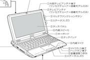KOHJINSHA SX系列(Windows 7)笔记本大电脑说明书