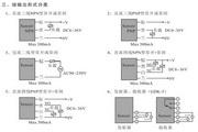 欣灵SE3S 槽型光电开关说明书