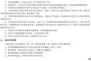 欣灵E3F-DS70光电开关说明书