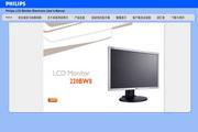 飞利浦 220BW8EB液晶显示器 使用说明书