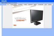 飞利浦 220BW8CB1液晶显示器 使用说明书