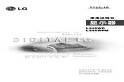 LG L245WPM液晶显示器 使用说明书