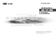 LG L245WP液晶显示器 使用说明书